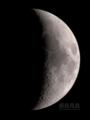 [天体]moon20120527_193135