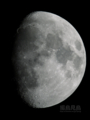 [天体]moon20120531_221417