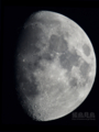 [天体]moon20120629_191243