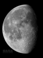 [天体]moon20120708_225714