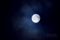 [月景色]嵐月(嵐に浮かぶ中秋の名月)