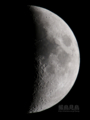 [天体]moon20121021_174236