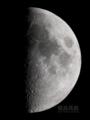 [天体]moon20121022_190515