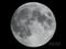 moon20121029_195435