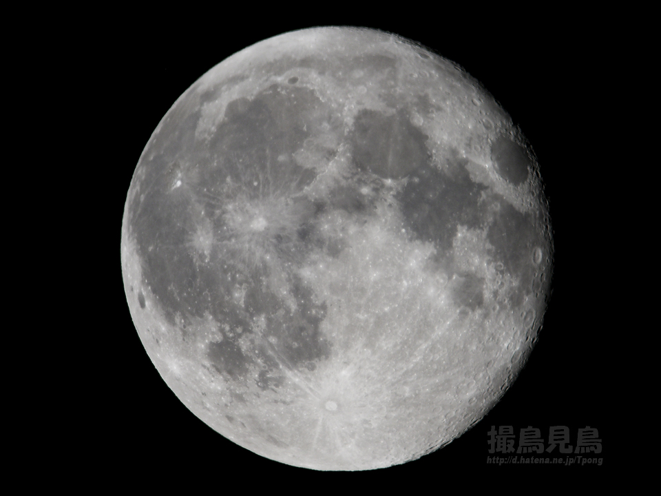 moon20121031_204600