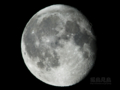 [天体]moon20121101_224048