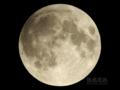 [天体]moon20121128_222250