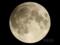 moon20121128_222250