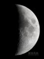 [天体]moon20121219_193957