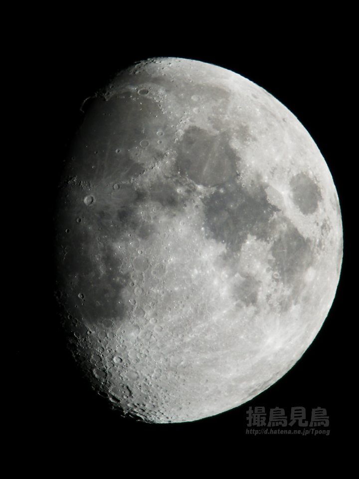 f:id:Tpong:20121223222129j:image:h640