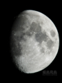 [天体]moon20121223_212015
