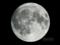 moon20130126_233058