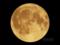 moon20130127_183045