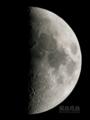 [天体]moon20130418_193817
