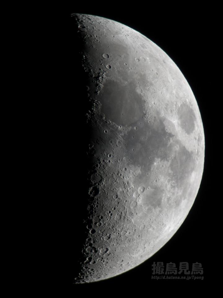 moon20130501_193304