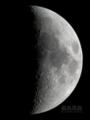 [天体]moon20130501_193304