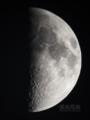 [天体]moon20130814_184506
