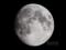 moon20130819_210851