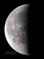 [天体]moon20130829_045159