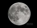 [天体]moon20130919_201330