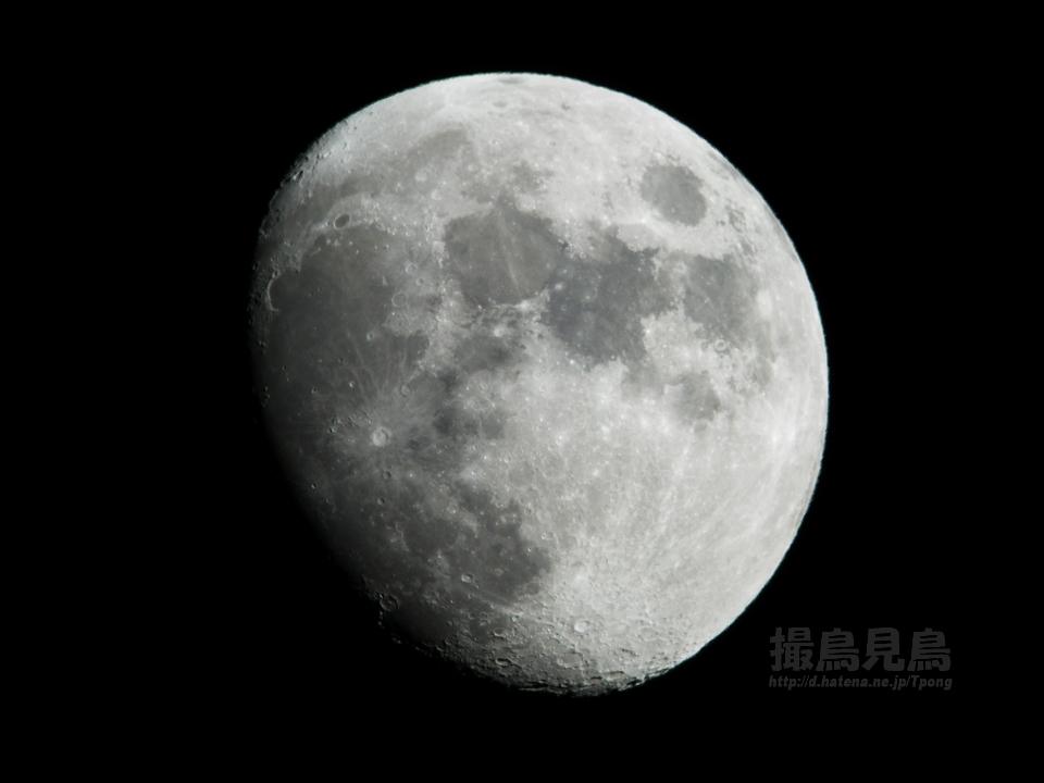 moon20140112_200509