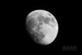 [天体]moon20140511_202236(400mmx2x1.4)