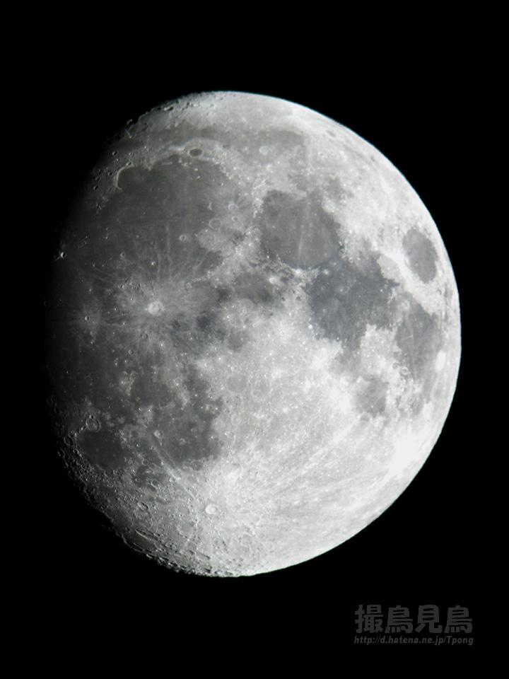 moon20140511_202229