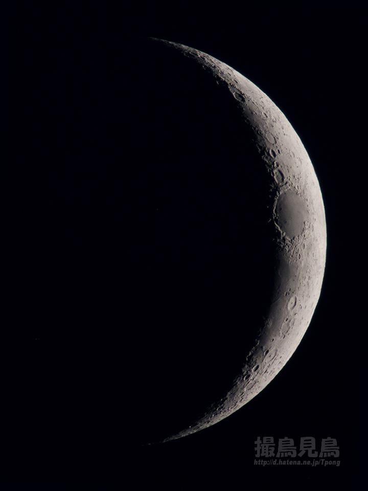moon20140601_191544