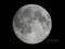 moon20140612_205615