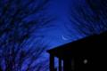 [月景色]水星と眉月