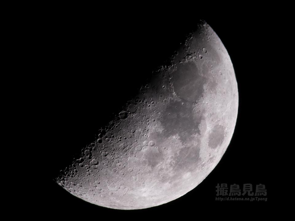 moon20141129_193448