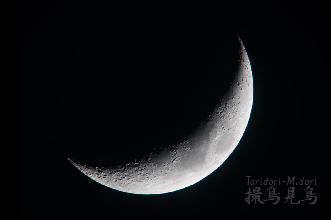 moon20190509_191204