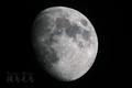 [天体]moon20190515