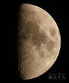 [天体]moon20191105_205329DL