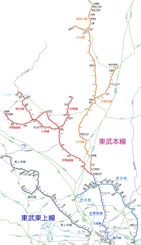 f:id:Traindiagram:20170425164934p:plain