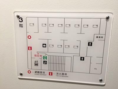 f:id:Traindiagram:20170430175032j:plain