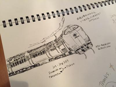 f:id:Traindiagram:20170430180410j:plain