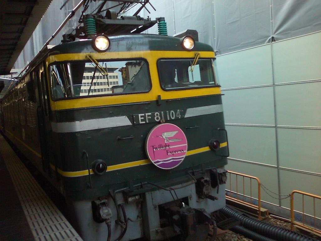 f:id:Traindiagram:20170430212422j:plain