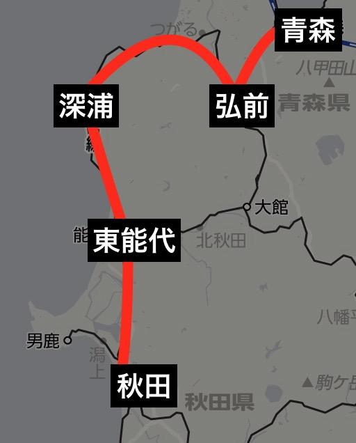 リゾートしらかみ運転路線図