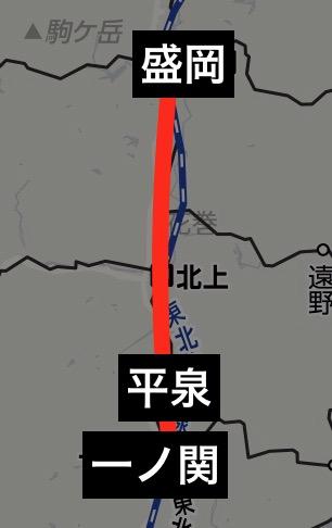 ジパング平泉運転路線図