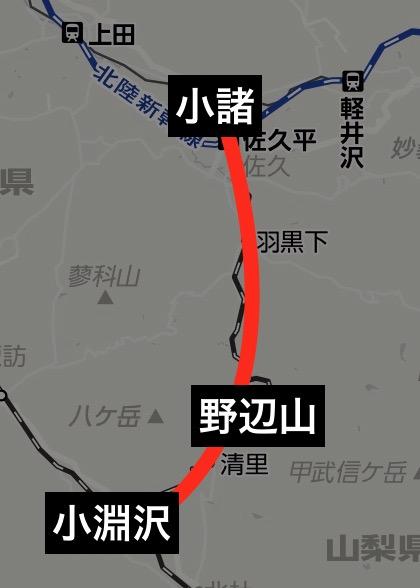 HIGH RAIL運転路線図