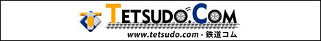 f:id:Traindiagram:20170521185534p:plain