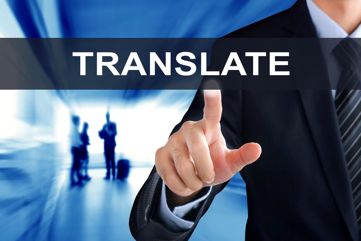 f:id:TranslationDubai:20210206215021j:plain