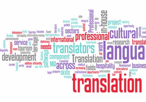 f:id:TranslationDubai:20210206215100p:plain
