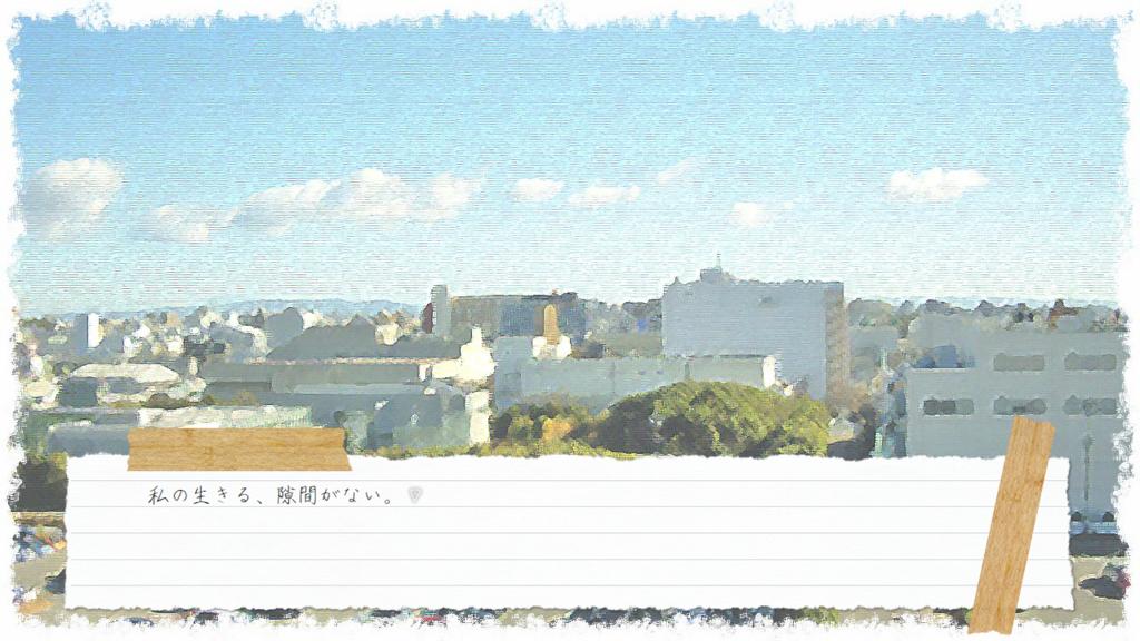 f:id:Traum_Mizuha:20180511005911p:plain