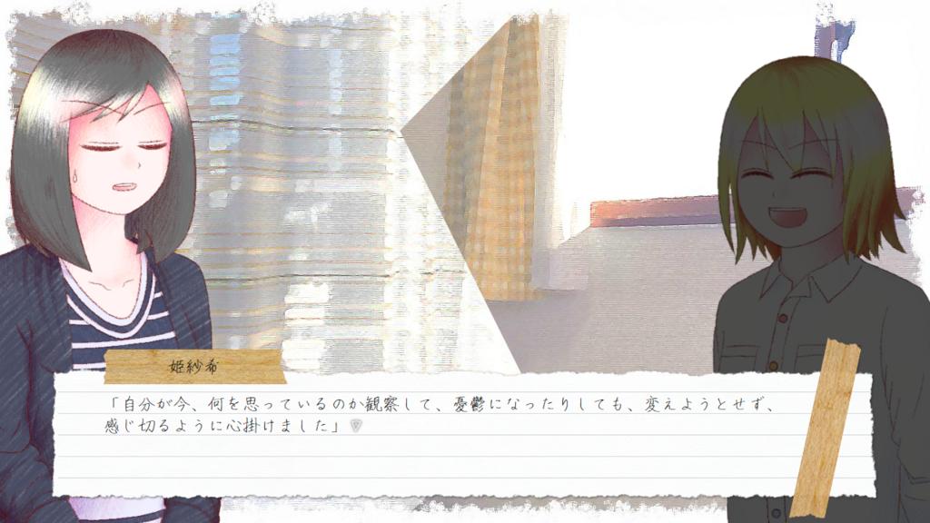 f:id:Traum_Mizuha:20180511010346p:plain