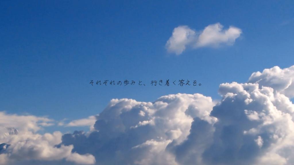 f:id:Traum_Mizuha:20180511010926p:plain