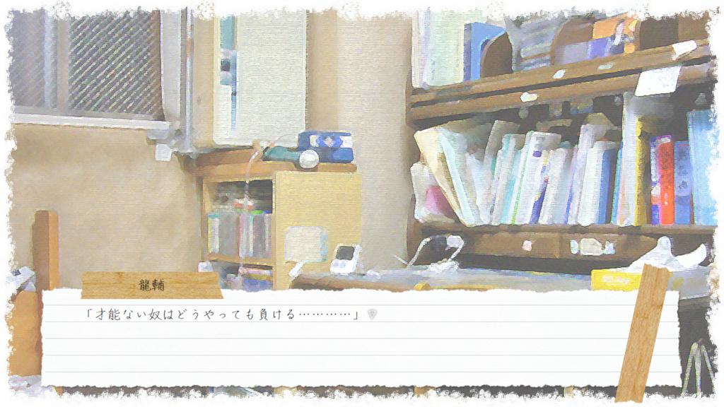 f:id:Traum_Mizuha:20180512013830p:plain
