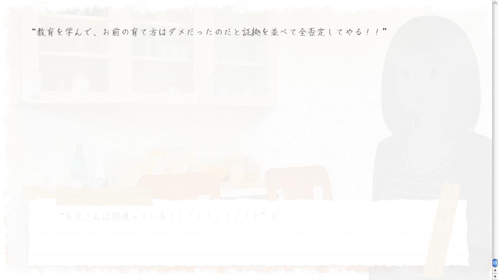 f:id:Traum_Mizuha:20180512015701p:plain