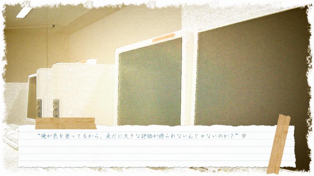 f:id:Traum_Mizuha:20180512022606p:plain